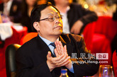 中国残联副主席吕世明出席2011中国慈善排行榜