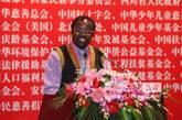 """中国初级卫生保健基金会志愿者迪亚拉,作为""""最具爱心慈善楷模""""代表分享慈善故事"""