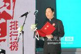 中国社会工作协会副会长、《公益时报》社社长刘京揭晓榜单