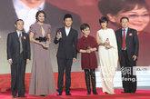 2012年度慈善明星