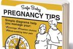 让你啼笑皆非的安全怀孕手册