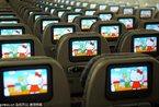 最具少女情丝航班 彩绘机执飞上海台湾航线