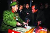 李丙需是毛泽东主席生前最后一个卫士。
