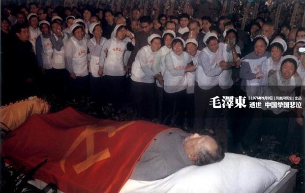 1976年9月9日零时10分,毛泽东与世长辞。9月18日首都各界和全国各地代表向毛主席遗体告别。首都纺织女工面对毛主席遗体,悲痛欲绝。…