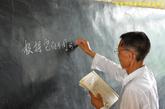 尽管因癌症手术切除了三分之二的胃,乌石小学的这位年逾半百的老师依旧坚守,几十年从未缺席一节课。