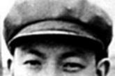 """姚臻(1921-1966.7.23)江苏南通人。中宣部副部长。曾任中共上海市委宣传部副部长,全国人大常委会副秘书长。1960年始在康生领导下的写作班子里工作,1966年他参与""""二月提纲""""的起草,又参与起草撤销""""二月提纲""""通知的起草。在批中宣部的大字报中,说他是阎王殿的""""阎王""""。康生说他是中宣部派到钓鱼台写作组的特务,是彭真""""专门派来监视我的特务""""。并派他的秘书李鑫到中宣部的批判会上对姚臻进行恐吓、诬陷,结果于当天晚上上吊自杀。终年45岁。1984年彻底平反。"""