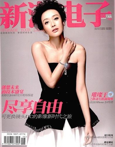 天翼阅读之杂志封面