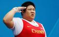 女举75KG+ 周璐璐破世界纪录夺冠