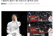 韩媒: 误判失误不断 历史最差
