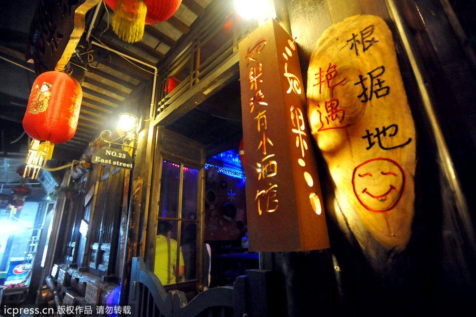盘点国内脱光率最高的酒吧街