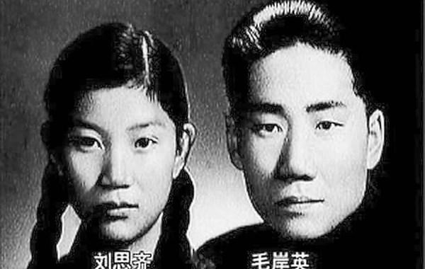 1948年毛泽东因何吼哭毛岸英:你想干什么?-世