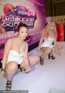 相亲节目美女热舞爆乳露底狂野火辣高清