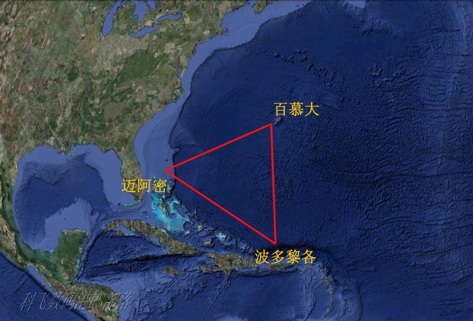 """揭秘""""百慕大魔鬼三角"""":海底深处释放甲烷水合物"""