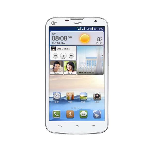 双卡大屏智能手机华为G730报价1119元.该机为行货,官方标配电池