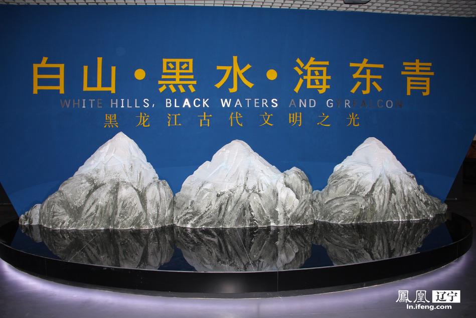 黑龙江古代文明之光精品文物展哈尔滨开展