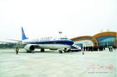 河池金城江机场试飞成功。(实习编辑:辛莉惠)