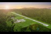 河池机场的出现,将令广西的机场数量达到7个。(实习编辑:辛莉惠)