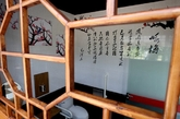 2014年7月22日,杭州城北体育公园一个四星级公厕正式对外开放。该公厕除了基本的公厕设施以外,还专设了盥洗休憩区,设有电视、沙发、茶几等,可供多人休息。(实习编辑:温存)