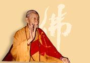 【转】学佛必看:11位高僧大德临终开示 极其珍贵的教言(1/11) - 胡晓 - 晴樵雪读的博客