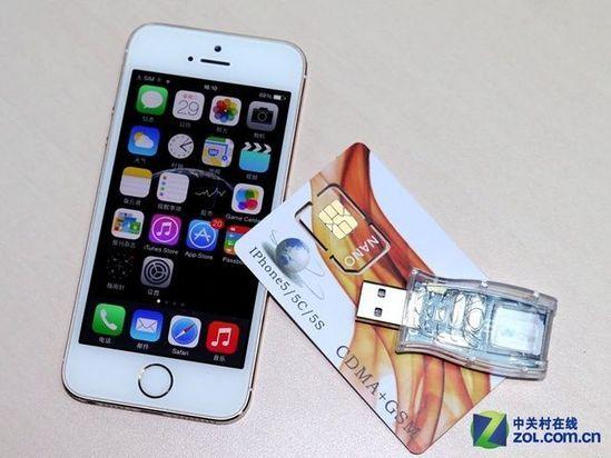 让电信iPhone 5s(A1533)能用移动/联通卡