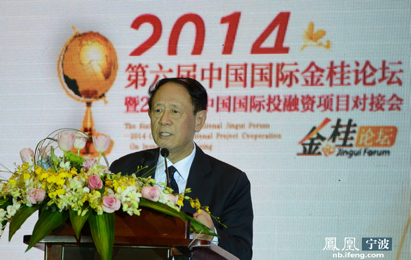 11月30日,第六届中国国际金桂论坛在杭州举行,大会现场座无虚席。