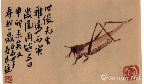 手绘情趣:书画名家们的小酒店_文化频道_凤凰浑南沈阳市信封情趣图片