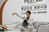 """17日,Mlily梦百合在东莞家具展期间举办""""零压生活享梦中国""""2015 Mlily梦百合(中国)品牌发布会。发布会前,公司董事长倪张根接受媒体采访,透露了公司筹备IPO、与酒店方合作推出Mlily梦百合""""零压体验房""""等新动态。"""