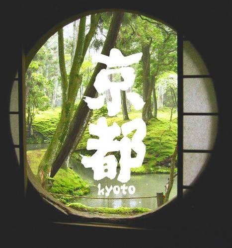 去京都!睡百年町屋、住奇妙茧房