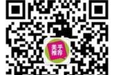 获取最新装修案例、底价产品,请访问美乎官网:www.moihu.com 或搜一搜,扫一扫关注微信公众号:美乎推荐。(实习编辑 孟璇)