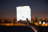 最近在 KICKSTARTER 上进行火热筹款的一款产品 SolarPuff 引起了大家的关注,这款独特的小太阳能灯是由著名设计师 Alice Min Soo Chun 和 Stacy Kelly 携手打造,并正在申请专利。太阳能产品对于我们来说应该已经见怪不怪了,那这款小灯笼灯带给我们什么样的惊喜呢,拭目以待吧。(实习编辑:谭婉仪)