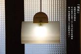 """四. """"设计待续""""参与式家具 这个设计只有一个夹子和一个灯泡,而灯罩需要你去收集,想要什么东西夹在上面发光,自然是你的喜好。你可以随手拿起一张纸,按着你的想法,变换出不同的灯罩造型,也可以选择不同的材料,营造不一样的气氛。(实习编辑:谭婉仪)"""