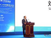 2015市长与跨国公司对话会在汉举行 聚焦工业4.0战略