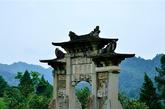 【21】土司遗址,中国 中国土司遗址以湖南永顺老司城遗址、湖北唐崖土司城遗址和贵州播州海龙屯遗址为代表。