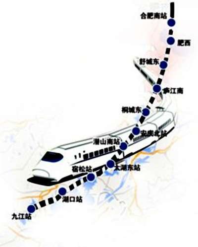 安九高铁线路图_
