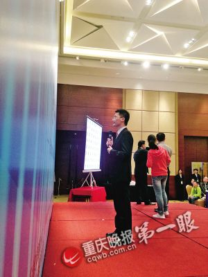 《最强大脑》决赛冠军王峰来渝讲记忆诀窍