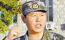 港媒:18个集团军主帅调整到位 60后成绝对主力