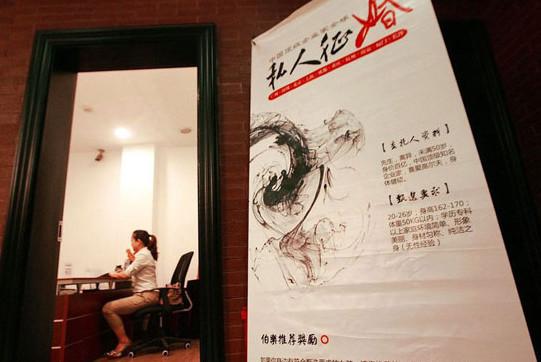 【引用】门票10万进场选妻:财富英雄相亲会 - 绿韵依依 - xc3xiaoznp 的博客