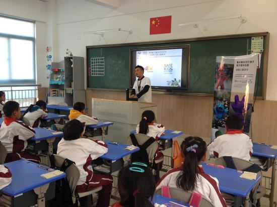 联邦快递携手全球儿童安全组织在13个城市开展