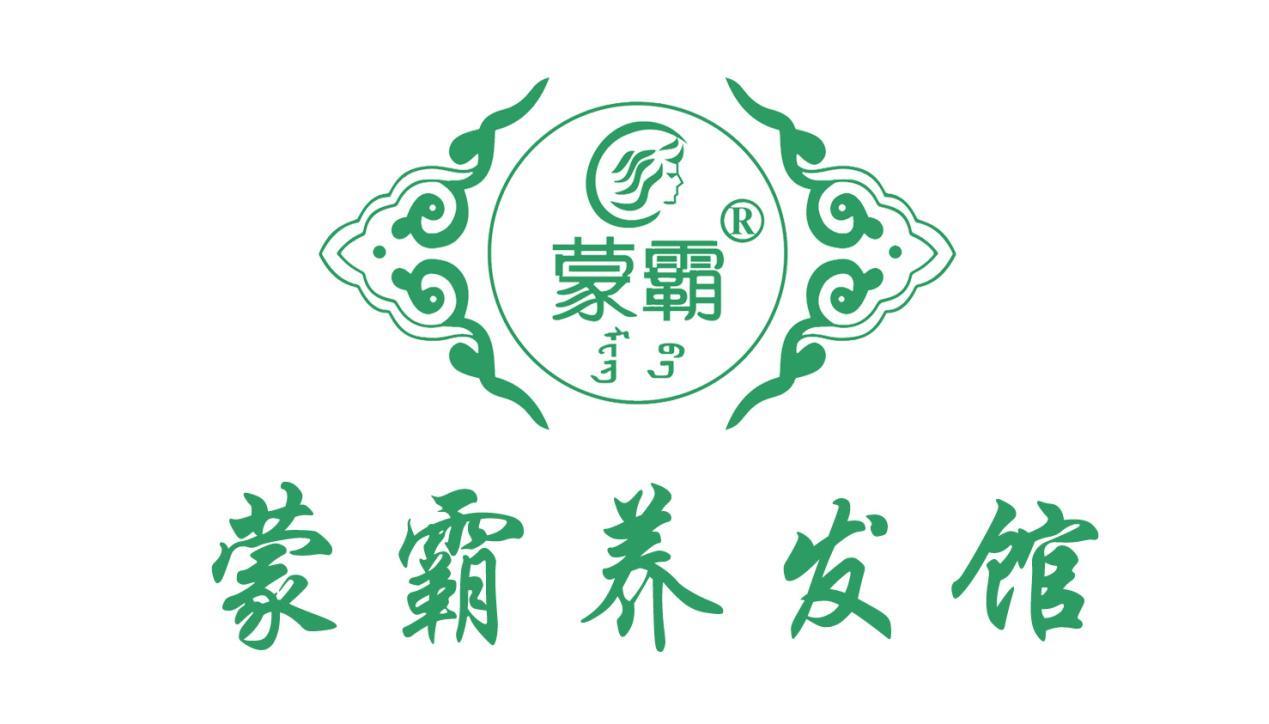 logo logo 标志 设计 矢量 矢量图 素材 图标 1269_724
