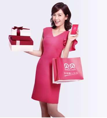 贝贝网代言人刘涛春晚后台将发百万红包图片