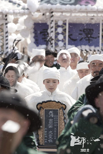 一代宗师 北美657万收官 创近年华语片最佳成绩