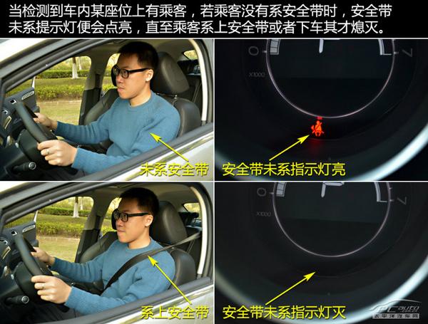 """汽车仪表盘上的图标,大多数是用于提醒驾驶人目前车辆的""""健康""""高清图片"""