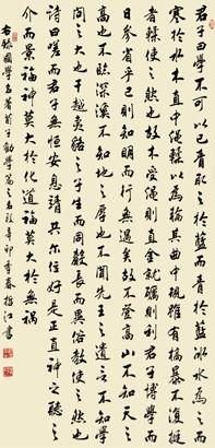 杨哲江 中国最具贡献的书画名家作品特展