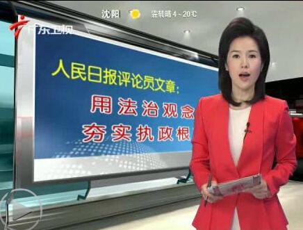 今冬明春 广州将周周灭蚊月月灭鼠