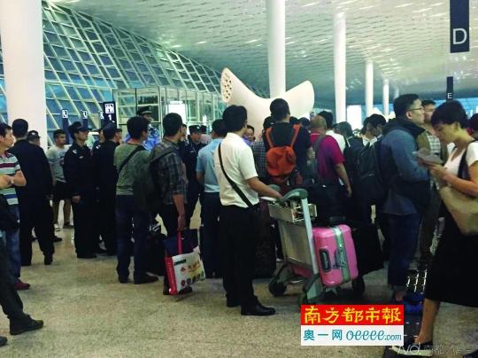 40航班延误 5000人滞留