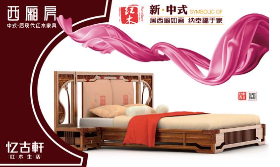 西厢房南京证书专卖店盛大开业家具行业品牌绿色环保图片