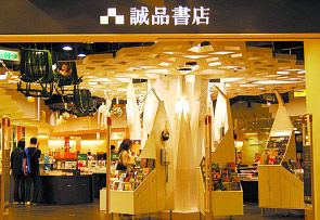 黄梵:台湾的潮男潮女为何以逛书店为时尚