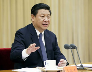习近平改革