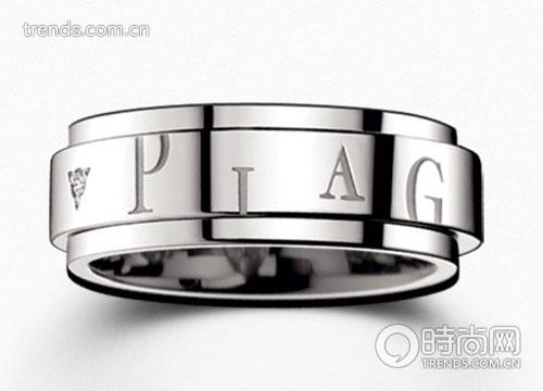 Piaget Possession系列