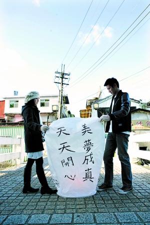 《那些年》是影响优等生们对台湾印象的电影之一。